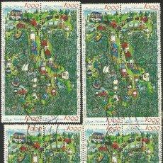 Sellos: SAN MARINO 1994 - SM 1590 A 1593 - 4 MINI PLIEGOS DE 4 SELLOS USADOS. Lote 165465022