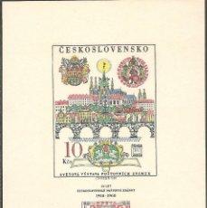 Timbres: CHECOSLOVAQUIA,HOJITA 1 VALORES,SIN FIJASELLOS,1968,SIN PERFORAR. Lote 166395066