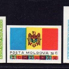 Sellos: MOLDAVIA 1/3** - AÑO 1991 - ANIVERSARIO DE LA INDEPENDENCIA - ESCUDO Y BANDERA. Lote 206949978