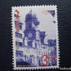 Sellos: CROACIA, 2005 RIJEKA. Lote 168574860