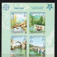 Sellos: BOSNIA (ADMINISTRACIÓN SERBIA) AÑO 2005 YV HB 13B*** 50º ANIV EMISIONES DE SELLOS EUROPA IMPERFORADA. Lote 168636172