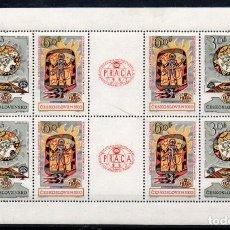 Sellos: CHECOSLOVAQUIA AÑO 1962 YV HB 22*** EXPOSICIÓN FILATÉLICA DE PRAGA. Lote 168641036