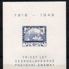 Sellos: CHECOSLOVAQUIA AÑO 1948 YV HB 13*** SIN DENTAR - 30º ANIVERSARIO DE LOS SELLOS CHECOSLOVACOS -. Lote 168642732