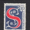 Sellos: CHECOSLOVAQUIA 1968 IVERT 1656 *** 6º CONGRESO INTERNACIONAL DE LENGUAS ESLAVAS EN PRAGA. Lote 168714568