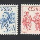 Sellos: CHECOSLOVAQUIA 1968 IVERT 1662/63 *** 14º CONGRESO DEL PARTIDO COMUNISTA CHECOSLOVACO. Lote 168715028