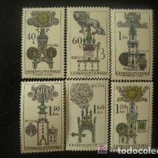 Sellos: CHECOSLOVAQUIA 1970 IVERT 1796/801 *** EMPLEMAS DE ANTIGUAS CASAS DE PRAGA. Lote 168948540