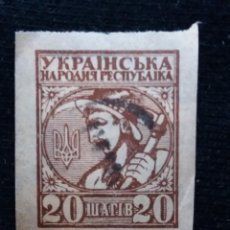 Sellos: MONTENEGRO OR UCRANIE, 20 WARIB, AÑO 1920,. Lote 169824452