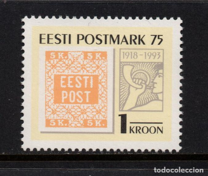 ESTONIA 228** - AÑO 1993 - 75º ANIVERSARIO DEL SELLO DE ESTONIA (Sellos - Extranjero - Europa - Otros paises)