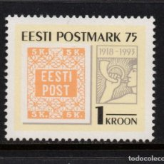 Sellos: ESTONIA 228** - AÑO 1993 - 75º ANIVERSARIO DEL SELLO DE ESTONIA. Lote 179338775