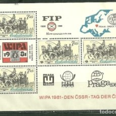 Sellos: CHECOSLOVAQUIA 1981 HB IVERT 50 *** EXPOSICIÓN FILATÉLICA INTERNACIONAL WIPA-81 - DILIGENCIA CABALLO. Lote 170911360
