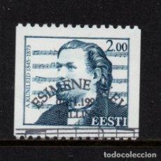 Sellos: ESTONIA 272 - AÑO 1995 - MUSICA - 150º ANIVERSARIO DEL NACIMIENTO DEL COMPOSITOR A. KUNILEID. Lote 170953765