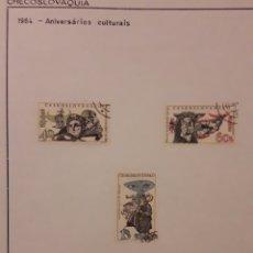Sellos: SELLO STAMP TIMBRE CORREOS CHECOSLOVAQUIA LOTE. Lote 171214780