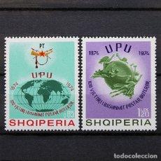 Sellos: ALBANIA 1974 ~ NUEVO MNH 5/5 ~ ANIVERSARIO DE LA UNIÓN POSTAL UNIVERSAL UPU. Lote 171247533