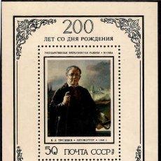 Sellos: UNIÓN SOVIÉTICA. 1976. 50 KOPEKS. TROPININ (NUEVO). Lote 172083302