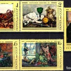 Sellos: UNIÓN SOVIÉTICA. 1976. SERIE COMPLETA. KONCHALOVSKY (NUEVO). Lote 172155472