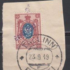 Sellos: ESTONIA, 1919 YVERT Nº 28. Lote 172374969