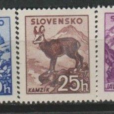 Sellos: LOTE E SELLOS SLOVENSKO NUEVOS SIN FIJA SELLOS. Lote 195114201