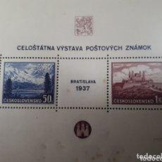 Sellos: SELLOS DE CHECOSLOVAQUIA AÑO 1937 LOT.N.7038. Lote 173925743
