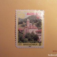 Sellos: MACEDONIA DEL NORTE 1994 - RELIGIÓN - IGLESIA Y CATEDRALES.. Lote 174072225