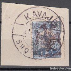 Sellos: ALBANIA, ADMINISTRACIÓN AUTÓNOMA, 1913 YVERT Nº 7. Lote 176137150