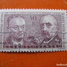 Sellos: CHECOSLOVAQUIA 1962, YVERT 1203. Lote 176341069