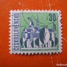 Sellos: CHECOSLOVAQUIA 1965, YVERT 1442. Lote 176341554