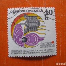 Sellos: CHECOSLOVAQUIA 1970, INTER KOSMOS, YVERT 1815. Lote 176343099