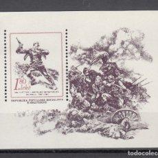 Sellos: ABANIA,1981 YVERT Nº HB 48 /**/, CENTENARIO DE LA BATALLA DE ŠTIMLJE CONTRA LOS TURCOS. Lote 176392225