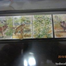 Sellos: SERBIA 2008 - 3 V. NUEVO. Lote 176406674