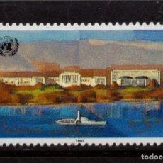 Sellos: NACIONES UNIDAS GINEBRA 187** - AÑO 1990 - PALACIO DE NACIONES UNIDAS, GINEBRA. Lote 176662672
