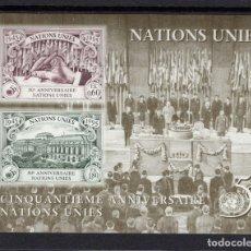 Sellos: NACIONES UNIDAS GINEBRA HB 7** - AÑO 1995 - 50º ANIVERSARIO DE NACIONES UNIDAS. Lote 176665574