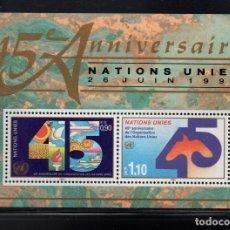 Sellos: NACIONES UNIDAS GINEBRA HB 6** - AÑO 1990 - 45º ANIVERSARIO DE NACIONES UNIDAS. Lote 176665650