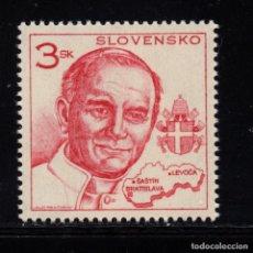 Sellos: ESLOVAQUIA 192** - AÑO 1995 - VISITA DEL PAPA JUAN PABLO II. Lote 242917075