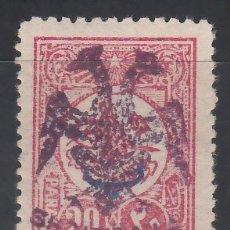 Sellos: ALBANIA, 1913 YVERT Nº 6 /*/ . Lote 176972692