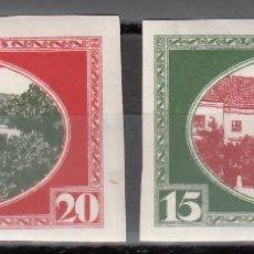 Sellos: LETONIA, AÉREO 1930 YVERT Nº 6B / 7B /**/, SIN FIJASELLOS, SIN DENTAR. . Lote 177621417