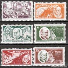 Sellos: LETONIA, 1928 YVERT Nº 154A / 159A, /**/, SIN FIJASELLOS, . Lote 177621648