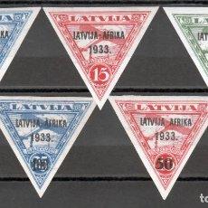 Sellos: LETONIA, AÉREO 1933 MICHEL Nº Nº 220 Z , 221 , 222 Z , 223 , 224 Z /**/, VALOR EN CATALOGO 2925€.. Lote 177621999