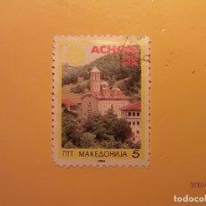 Sellos: MACEDONIA 1994 - CONSEJO DE LIBERACIÓN DE MACEDONIA - ASNOM.. Lote 177939188