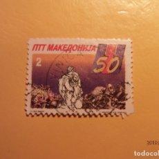 Sellos: MACEDONIA 1995 - GUERRA.. Lote 177939694