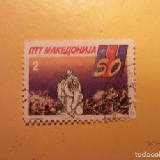 Sellos: MACEDONIA 1995 - GUERRA.. Lote 177939757