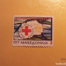 Sellos: MACEDONIA 1995 - CRUZ ROJA.. Lote 177940187