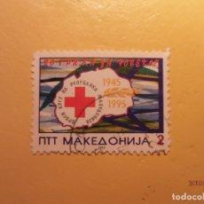 Sellos: MACEDONIA 1995 - CRUZ ROJA.. Lote 177940245