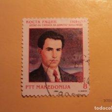 Sellos: MACEDONIA 1994 - HÉROES DE LA REVOLUCIÓN.. Lote 177940832
