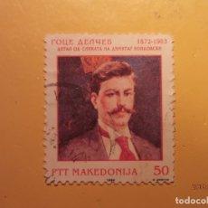 Sellos: MACEDONIA 1994 - HÉROES DE LA REVOLUCIÓN.. Lote 177940868