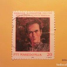 Sellos: MACEDONIA 1994 - HÉROES DE LA REVOLUCIÓN.. Lote 177940917