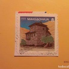 Sellos: MACEDONIA 1996 - EDIFICIOS ANTIGUOS.. Lote 177941112