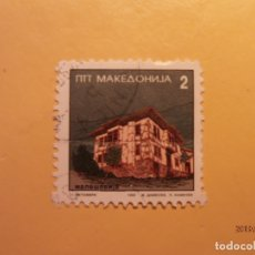 Sellos: MACEDONIA 1995 - EDIFICIOS ANTIGUOS.. Lote 177941205