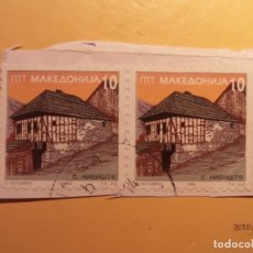 Sellos: MACEDONIA 1996 - EDIFICIOS ANTIGUOS.. Lote 177941314