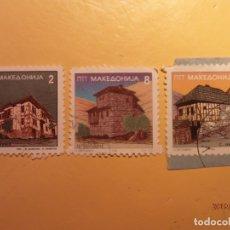 Sellos: MACEDONIA - EDIFICIOS ANTIGUOS.. Lote 177941348
