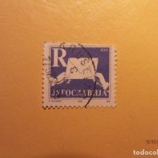 Sellos: YUGOSLAVIA 1993 - LA CARTA. Lote 177941615